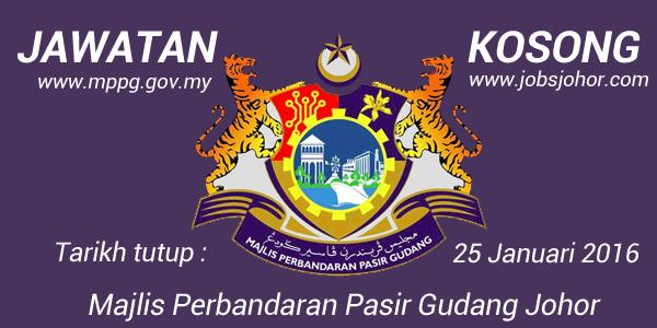 Jawatan Kosong Majlis Perbandaran Pasir Gudang MPPG Januari 2016