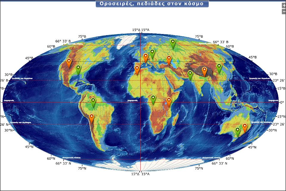 http://ebooks.edu.gr/modules/ebook/show.php/DSGL100/418/2819,10628/extras/gstd13_map-mount-pediades/index.html