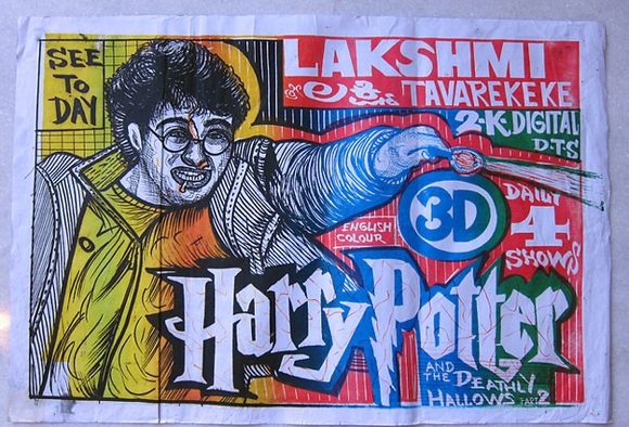Illustrated Movie Poster from India