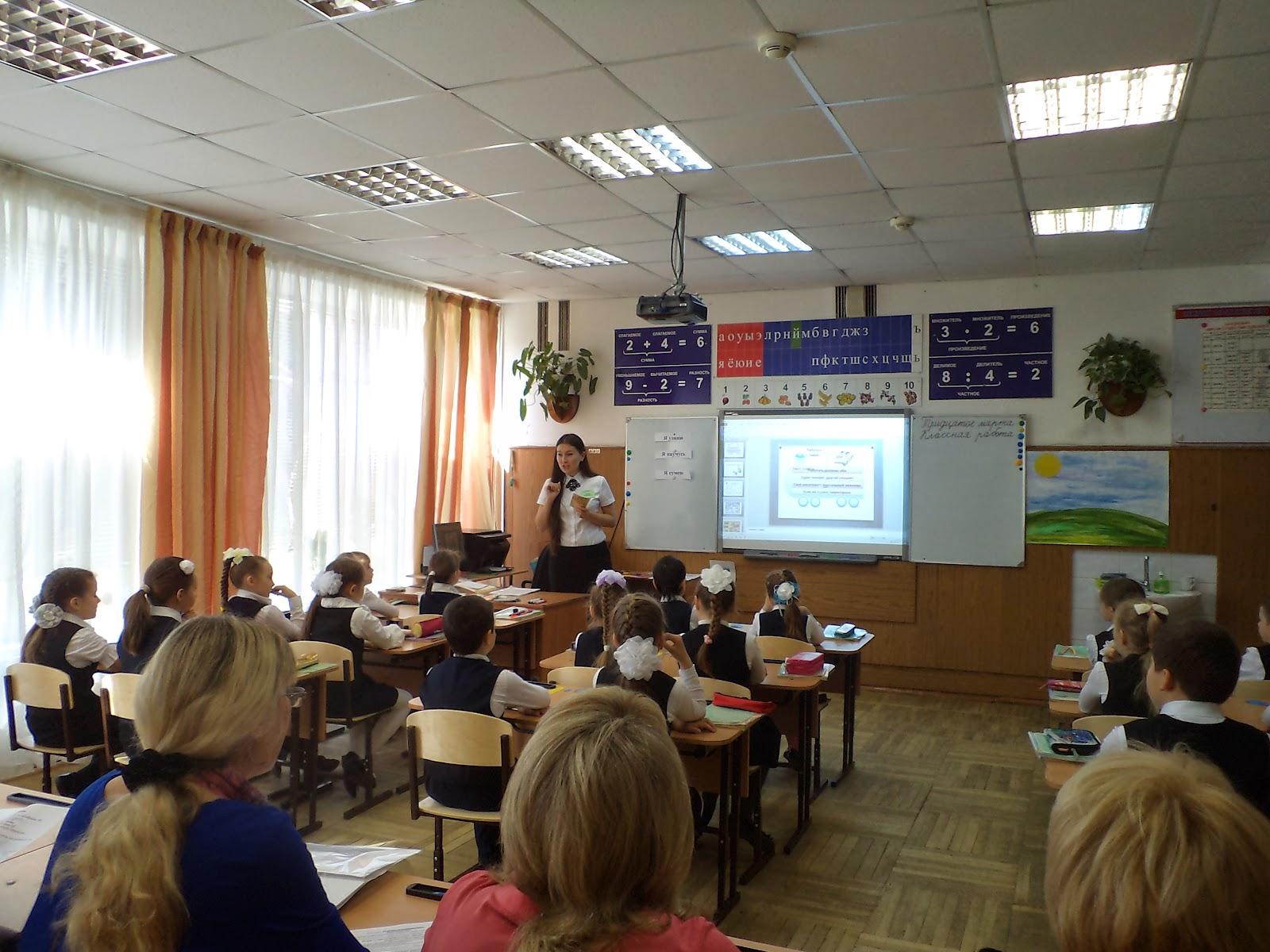 Учительница дала ученику после уроков 7 фотография