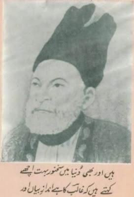 urdu poetry, urdu ghazal, ilm-e-arooz, taqtee, Mirza Ghalib, مرزا غالب