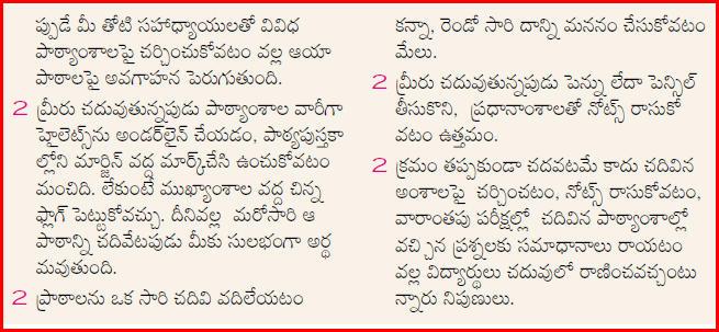 about stock market in telugu pdf