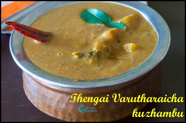 Thengai Varuthuaraitha kuzhambu