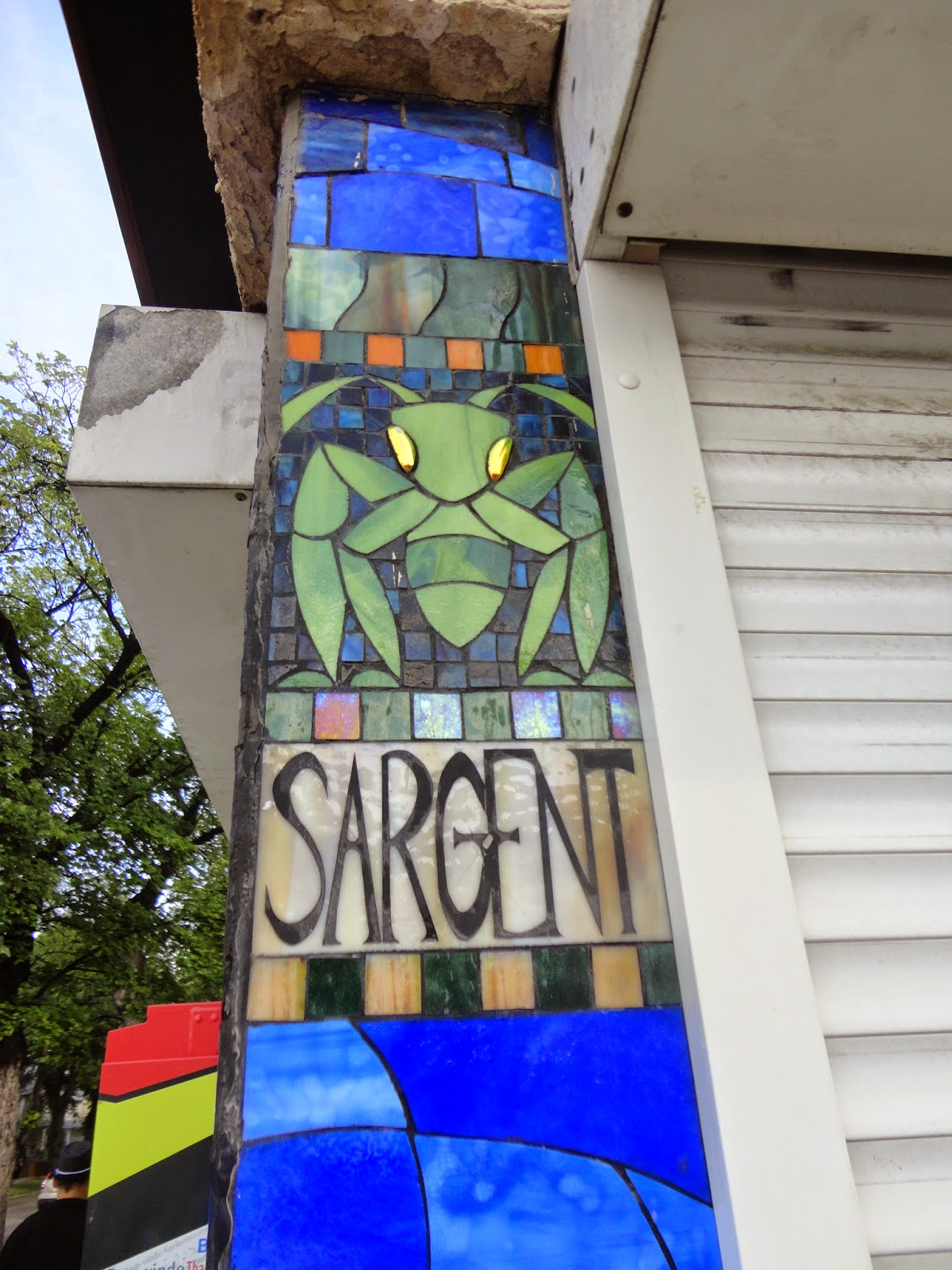 Pillar - Prairie Stained Glass at 585 Sargent Avenue