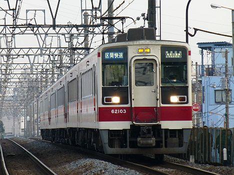 東武伊勢崎線・日光線 区間快速 会津高原尾瀬口行き 6050系(廃止)