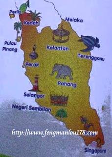马来半岛地图