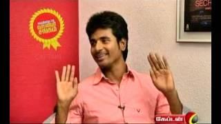 Captain Tv 14 9 2013 Varuthapadatha valibar Sangam Crew Interview