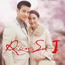 The Rising Sun I: Ánh Dương ...