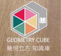 幾何立方知識庫LOGO