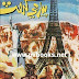Piyar Jee Ghutt by Altaf Shaikh
