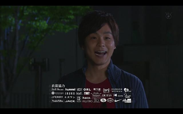 Last Cinderella - Sakura's brother Satoshi