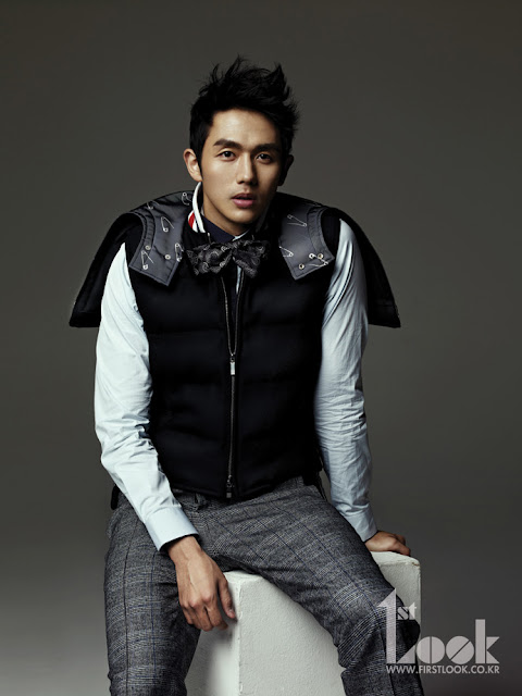 Seulong 1st Look Magazine