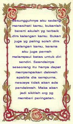 Kata-kata Hasan Basri