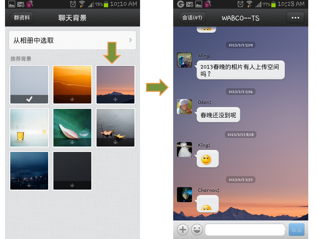 Tencent Qq Download For Mobile