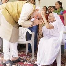 Narendra modi pranamam to mother