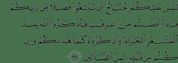Surat Al-Baqarah Ayat 198