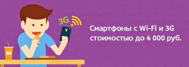Бюджетные смартфоны, которые тебе понравятся!