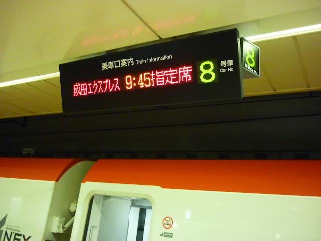 narita express, tokyo