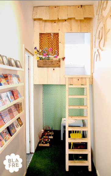 μικρός χώρος για διάβασμα