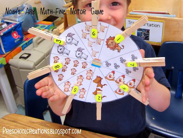Preschool creations noah 39 s ark activities for Noah s ark preschool craft