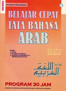 buku murah Belajar Cepat Tata Bahasa Arab: Program 30 Jam