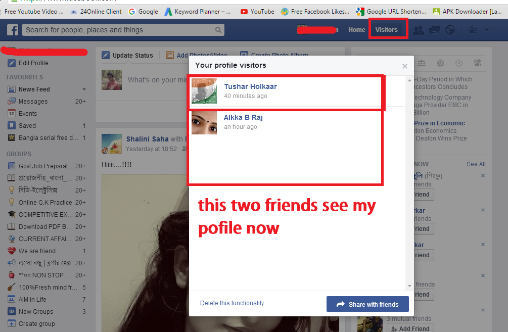 how to find out facebook profile visitors