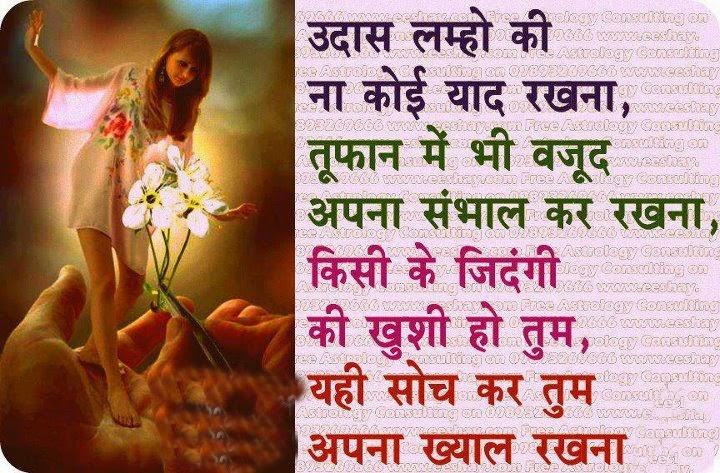 All Whatsapp Status and SMS: heart touching romantic shayari love ...