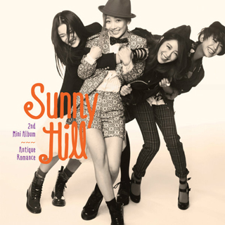 Sunny Hill ft. Yoon Hyun Sang - Cold Day Lyrics