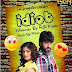 Idiot (2012) Bengali Movie Mp3 Songs Free Download | Kolkata Bengali Film Idiot (2012) Songs