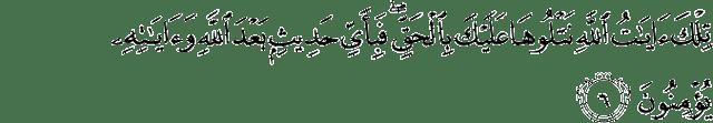 Surat Al-Jatsiyah ayat 6