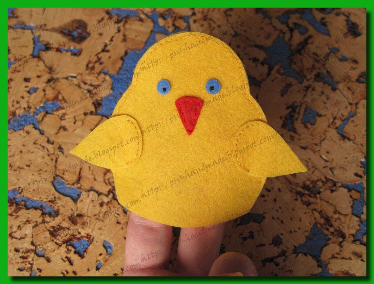 Развивающие игрушки - цыпленок