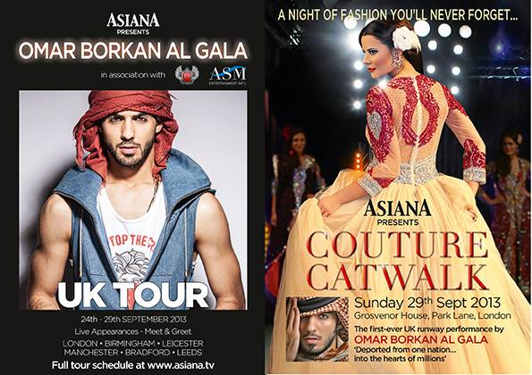 Omar Borkan Al Gala UK Tour