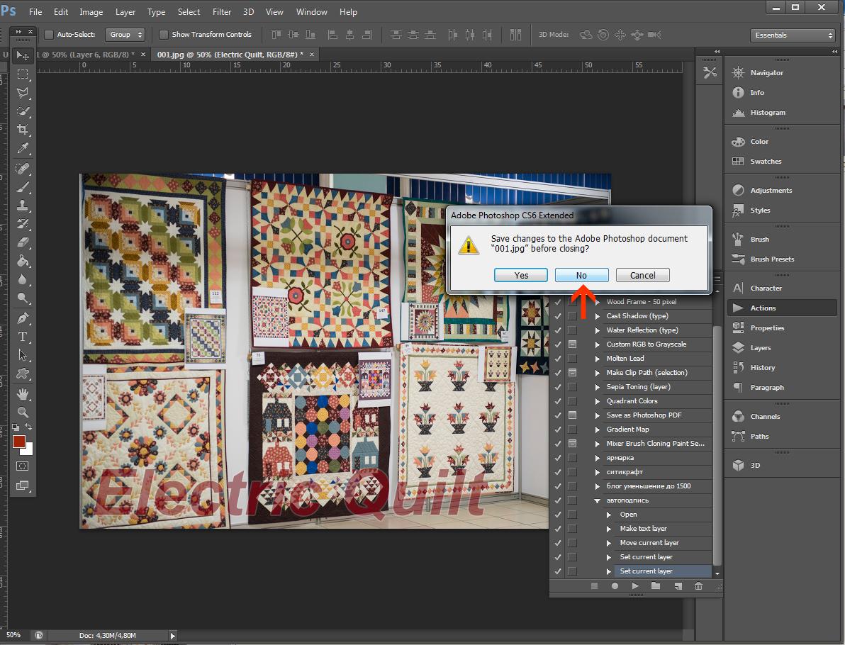 Как поставить копирайт в фотошопе
