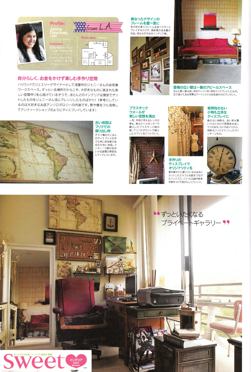 Sweet magazine Japan features Jenny Dayco's studio
