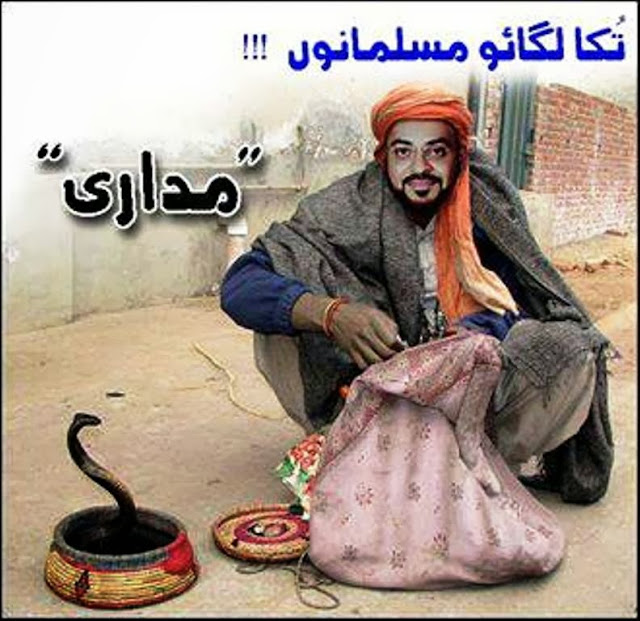 Amir Liaquat Funny Pics