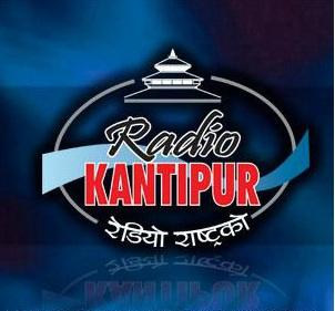 Kantipur FM - 96.1 MHz