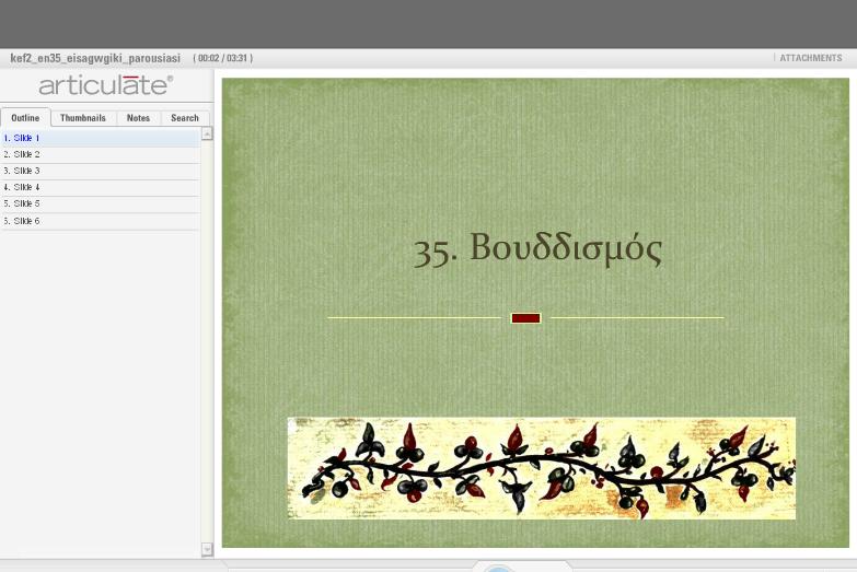 http://ebooks.edu.gr/modules/ebook/show.php/DSGL-B126/498/3245,13199/extras/Html/kef2_en35_eisagwgiki_parousiasi_popup.htm
