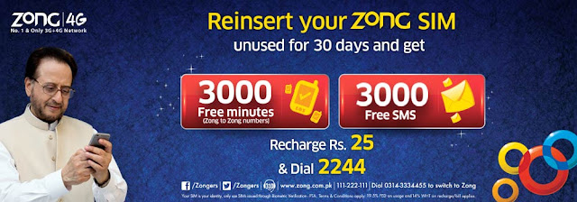 Zong Reconnection Campaign