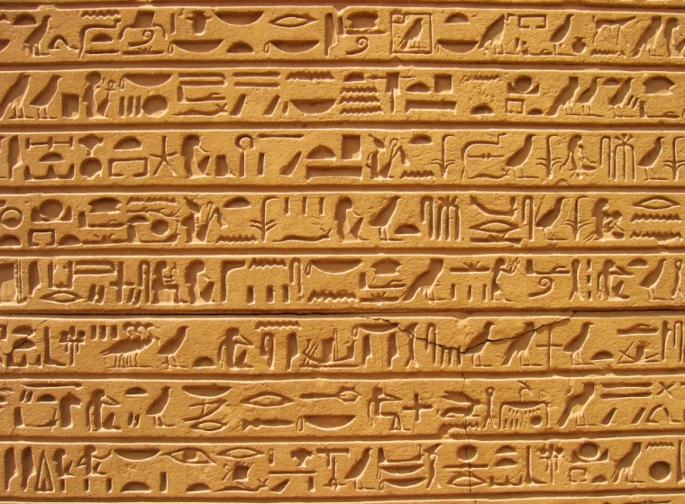 Old egyptian writing