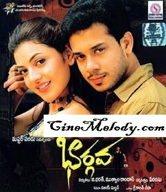 Bhargava Telugu Mp3 Songs Free  Download  2008