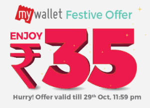 Bookmyshow Get Rs 35 activation Bonus
