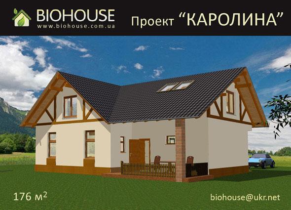 """Дом """"Каролина"""" 176 кв.м. 2 этажа для 1 семьи. Типовой проект для реализации."""