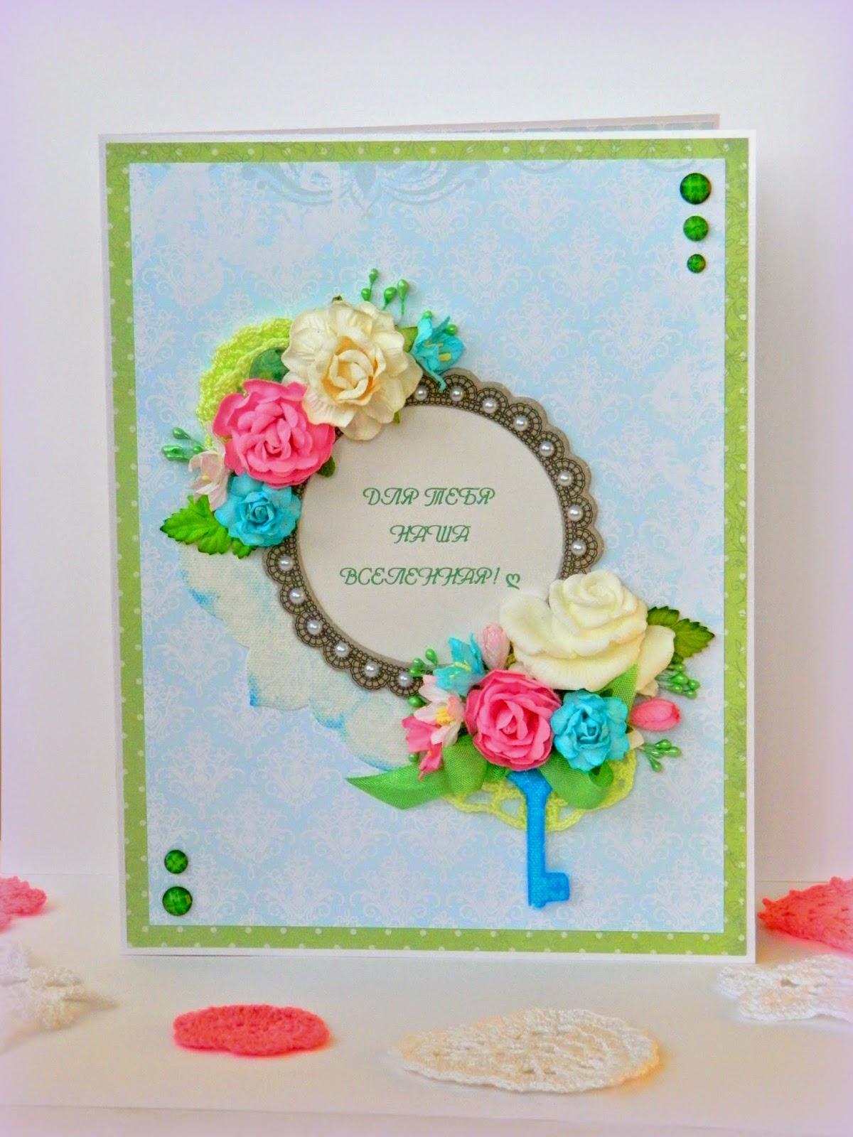 Делаем открытки для мамы с детьми