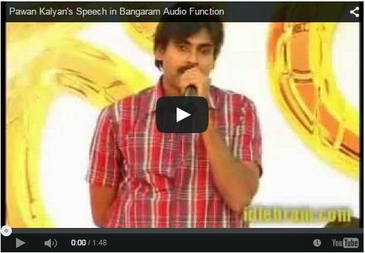 Pawan Kalyan's Speech in Bangaram Audio Function