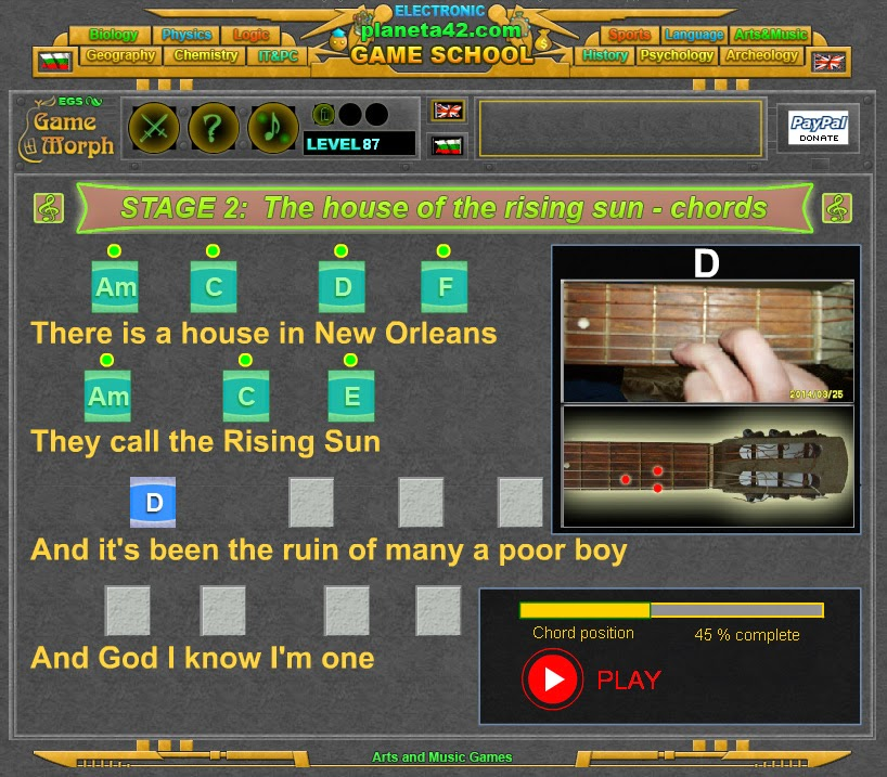 Guitar Explorer 1 Screenshot