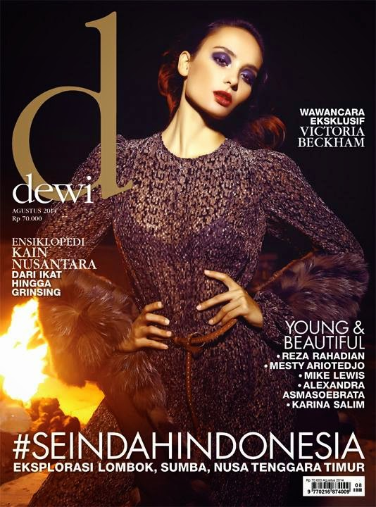 Salvita DeCorte wears Michael Kors for the dewi August 2014 cover