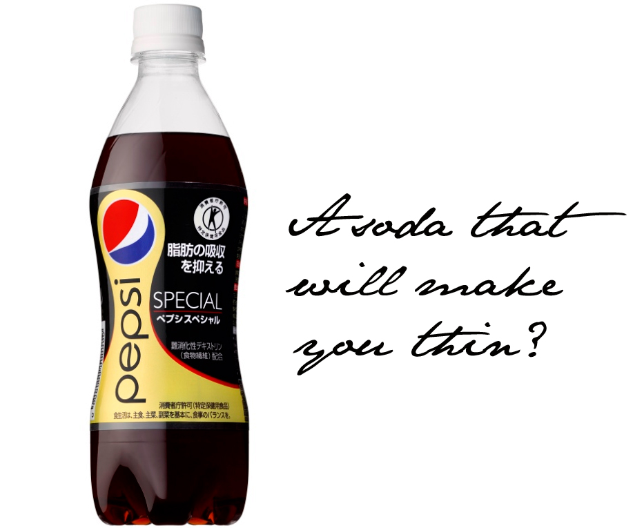 Pepsi releasing a weight loss soda in Japan : soda from www.fashionfoiegras.com size 917 x 765 jpeg 184kB