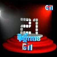 [ CTN TV 21 ] Khmer Stars 22-Jan-2014 - TV Show, CTN Show, CTN 21