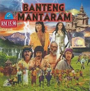 film jadul BANTENG MATARAM