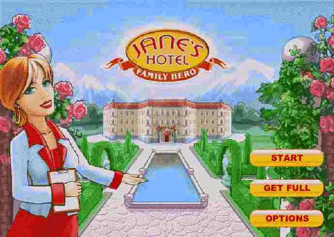 لعبة فندق العائلة